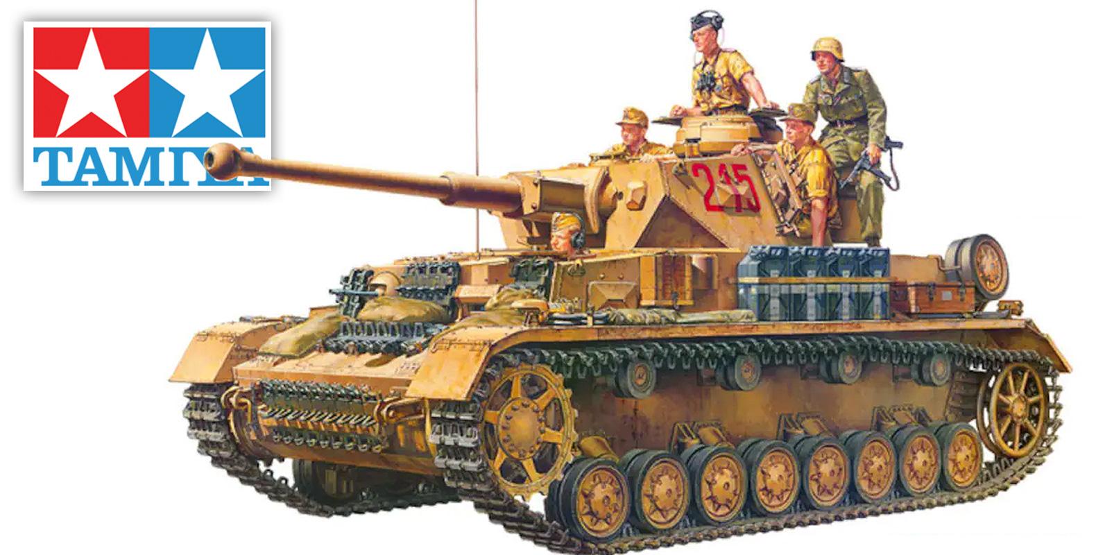 tamiya military tanks 07.14.21