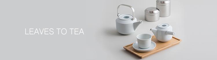KINTO LEAVES TO TEA BANNER
