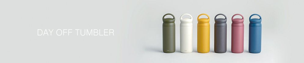 KINTO DAY OFF TUMBLER BANNER