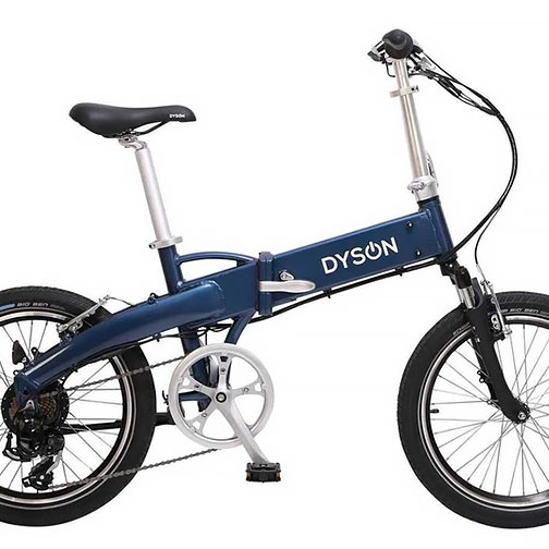 Vallkree The Drifter 250 e-Bike