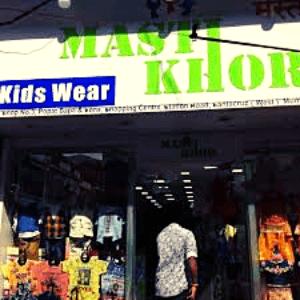 MASTIKHOR KIDS WEAR in Santacruz (W), Mumbai
