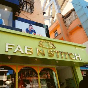 FAB N STITCH MEN'S, WOMEN'S AND KIDS WEAR in Bandra (W), Mumbai