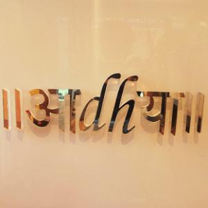AADHYA A FUSION OF STYLES in Bandra (W), Mumbai