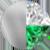Silver|Emerald|White Diamondettes Swatch