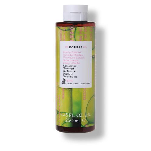 Cucumber Bamboo
