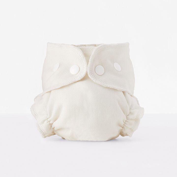 Front view of an Esembly cloth diaper Inner