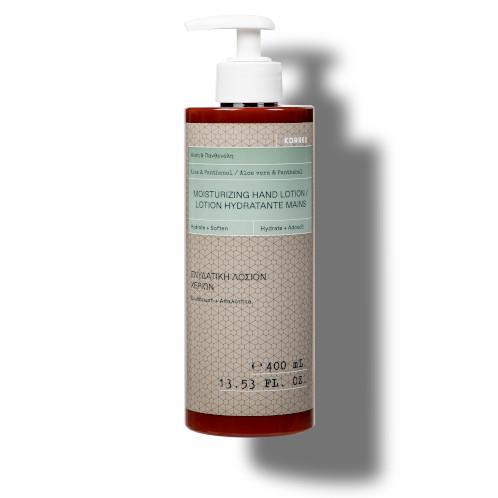 Aloe & Panthenol Feuchtigkeitsspendende Handlotion