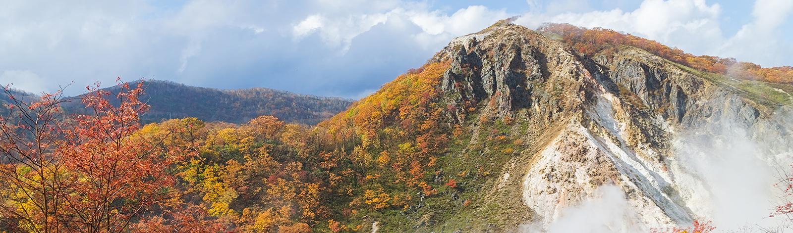 Noboribetsu Onsen in Autumn - Hokkaido, Japan