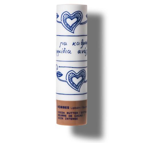 Lip Balm Cocoa Butter Extra Pflege Thumbnail