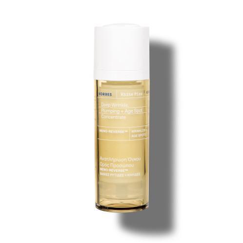 Korres KonzentratWhite Pine Meno Reverse™ Aufpolsterndes Konzentrat bei tiefen Falten und Altersflecken für reife Haut nach den Wechseljahren 1
