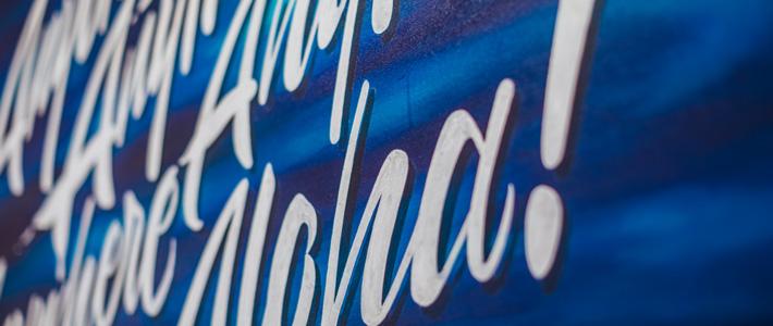 mobile Custom mural OluKai Whalers Village