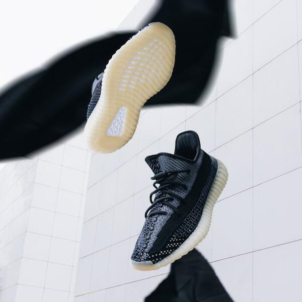 Adidas Yeezy Boost 350 V2 Carbon - FZ5000