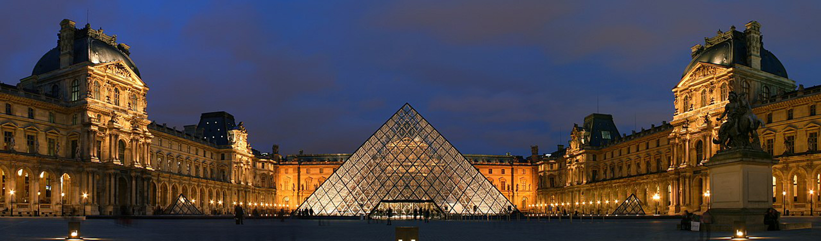 Courtyard of the Museum of Louvre, and its pyramid