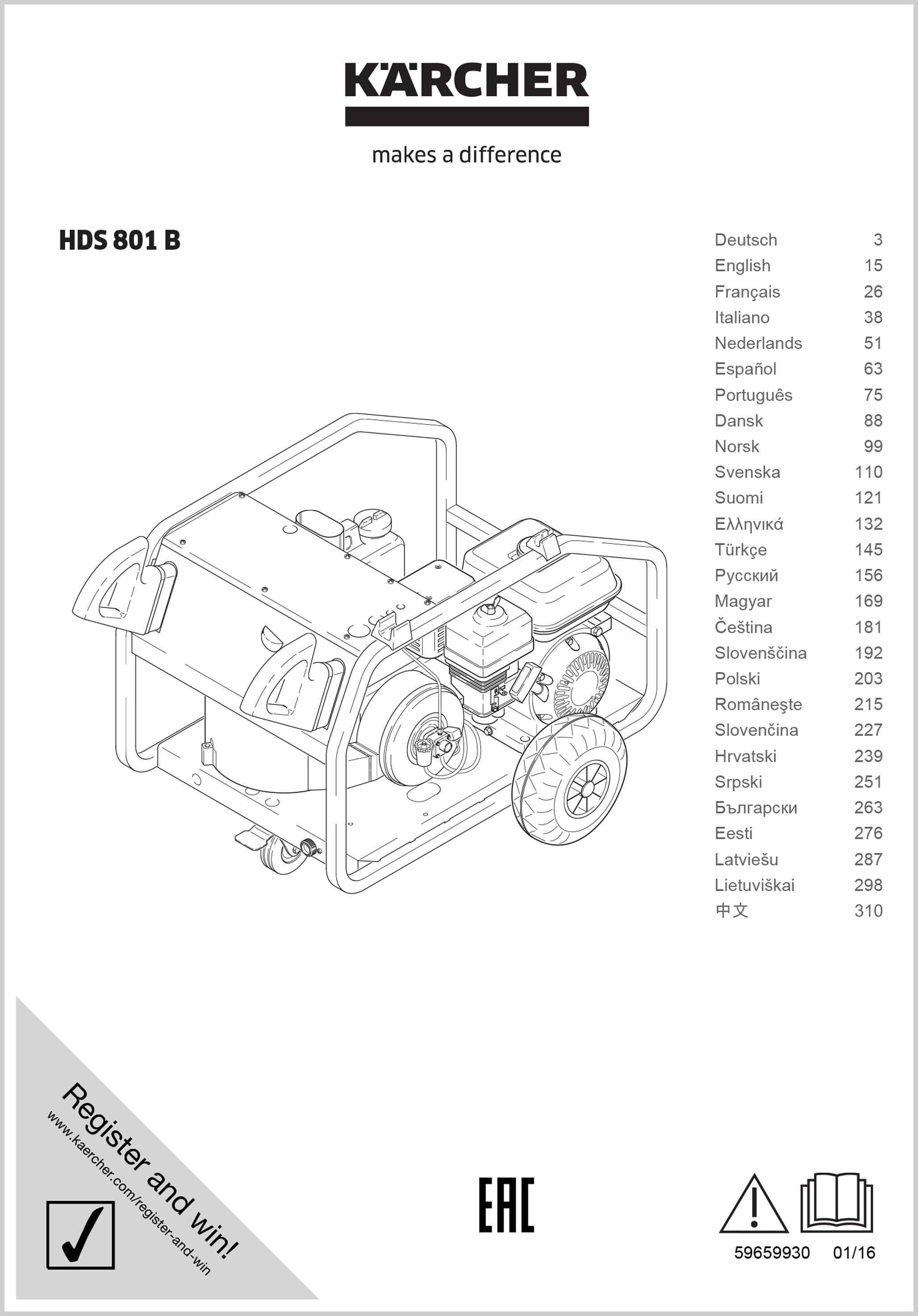 KARCHER Combustion Engine HDS 801 B Petrol Hot Water High