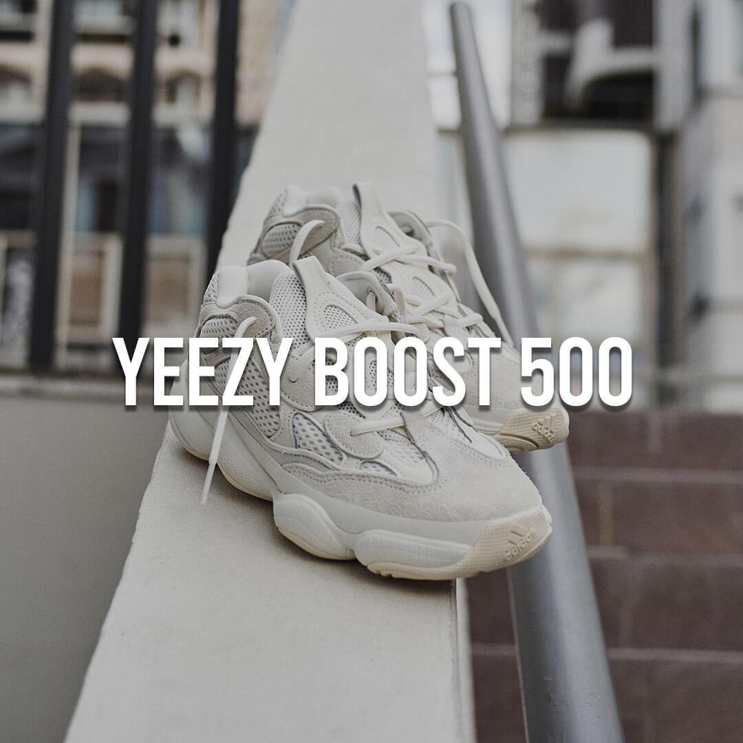 Yeezy Streetwear-collection-Wethenew