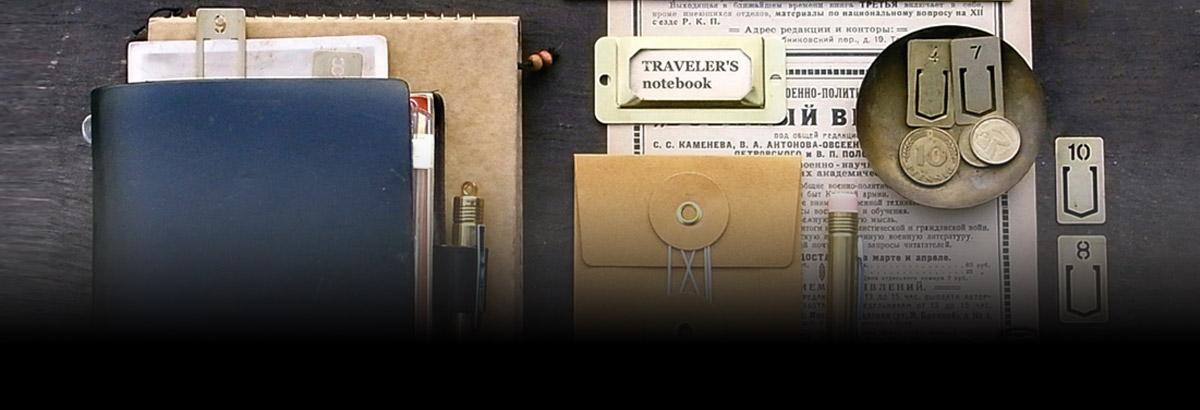 Traveler's Company - Brand Image